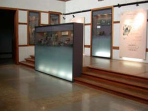 musée des tumulus